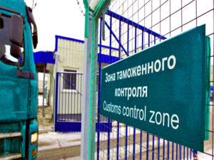 Отмена МПП повлекла уменьшение пересечение автомобилями границы между Россией и Польши