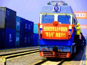1_train87